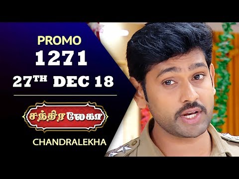Chandralekha Serial | Episode  1271 Promo | Shwetha | Dhanush | Saregama TVShows Tamil