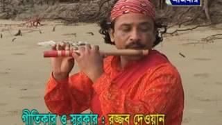 Murshidi Song  ওগো সোনার বোঁ  গো শুনছনি   By  Abul Kashem
