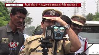 CP Ravinder Inaugurate Speed Laser Guns In Warangal
