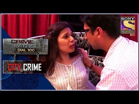 City Crime | Crime Patrol | प्रशांत विहार हत्याकांड | New Delhi thumbnail