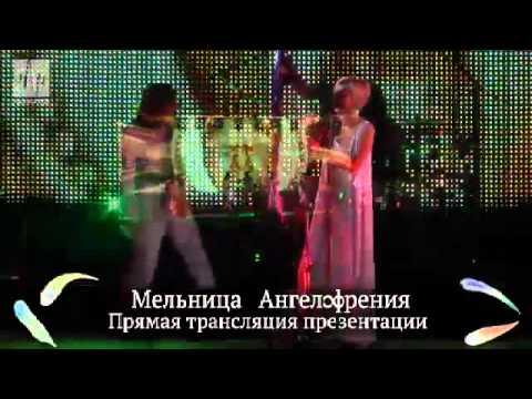 Мельница - Волкодав (Ангелофрения, 2012)