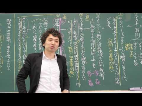 私の高校時代の同級生>大岩(光昭)先生特別授業がYouTubeにアップされてた