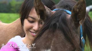 いらっしゃい津別!夏 (津別町観光PR動画)