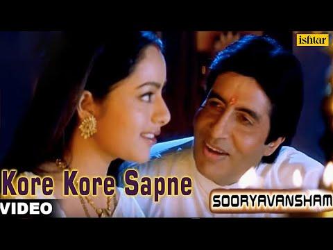 Kore Kore Sapne Full Video Song : Sooryavansham   Amitabh Bachchan, Soundarya  