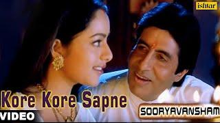 Download Lagu Kore Kore Sapne Full Video Song : Sooryavansham | Amitabh Bachchan, Soundarya | Gratis STAFABAND