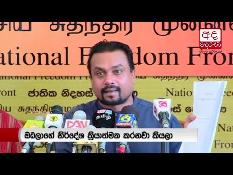 wimal speakd of alle|eng