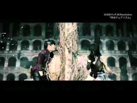 水樹奈々×T.M.Revolution「革命デュアリズム」MUSIC VIDEO(Full Ver.)