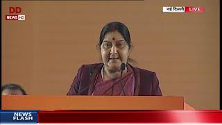 BJP leader Sushma Swaraj addresses party's National Council Meeting
