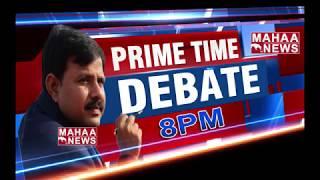 Prime Time Debate   8 Pm