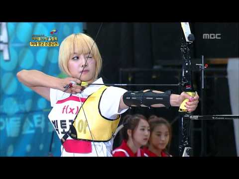 K-Pop Star Olympics, W Archery, #14, 여자 양궁 20120726