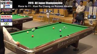 Ronnie Alcano Vs Kuo Po Cheng (Quarter-Final) (48th All Japan Championship 2015)
