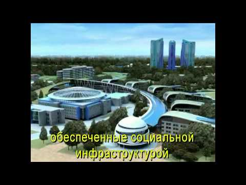 Будущий Избербаш проект СОШ №12