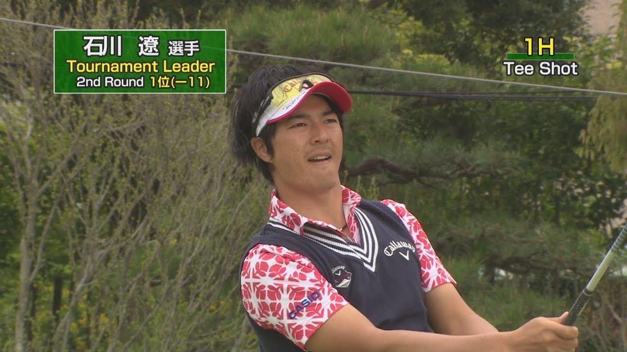 3rd Round 最終組1Hダイジェスト