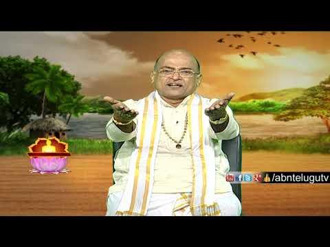 Garikapati Narasimha Rao about Children Behaviour | Episode 1455 | ABN Telugu