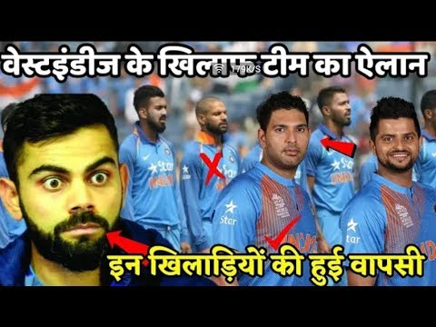 India vs West Indies 2018 Full Schedule & Squads | Playing Team |