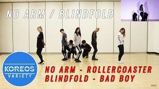 [Koreos Variety] S2 EP21 - No Arm CHUNG HA Roller Coaster + Blindfold Red Velvet Bad Boy