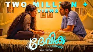 Devika +2 Biology   Malayalam Short Film   Akhil Anilkumar   Renjit Shekar   Sree Renjini
