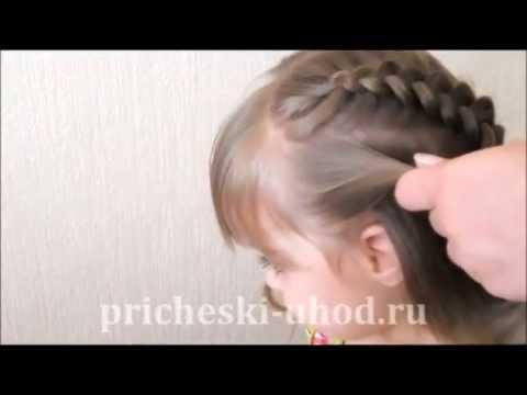 Детские косички плетение обучение