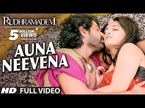 Auna Neevena Full Video Song || Rudhramadevi || Allu Arjun, Anushka, Rana Daggubati, Prakash Raj thumbnail