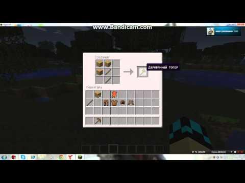Как сделать броню из дерева майнкрафт
