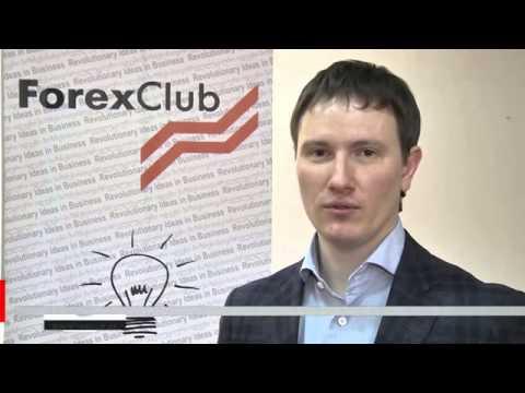 Гк forex club