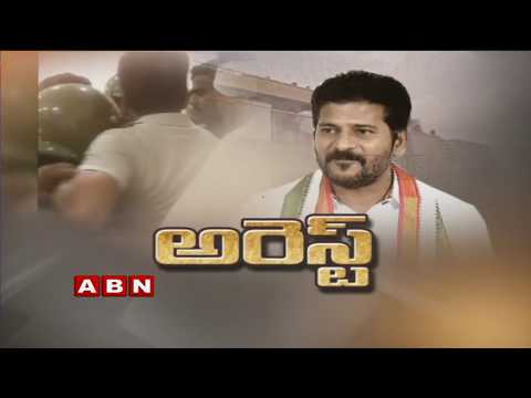 Revanth Reddy Arrest | Police Breaks Into Revanth Reddy House, Shifted To Unknown Place | ABN Telugu
