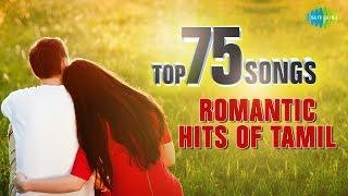 TOP 75 Songs Romantic Hits   A.R. Rahman, Vairamuthu, Vaali   One Stop Jukebox   Tamil   HD Songs