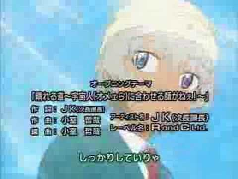 Keroro Gunsou Theme Song (opening Song) (4th Generation) video