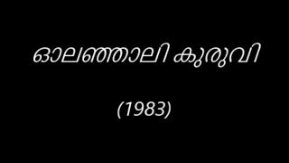 Ayalum Njanum Thammil - Olanjali Kuruvi Video Lyrics