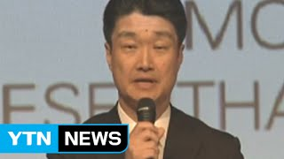 Mitsubishi official denies apology for forced Korean workers / YTN