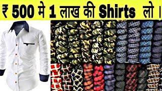 Branded shirt tank road manufacturers and wholesalers karol bagh Mo= 7827212735