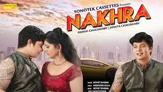 Nakhra | Mohitn Sharma,Harender Gulia,Ashish Chaudhary | New Haryanvi Song 2018