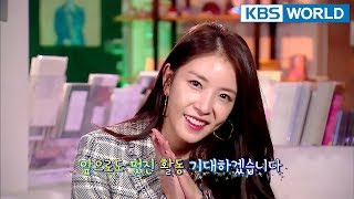 Guerrilla Date with BoA [Entertainment Weekly/2018.03.05]