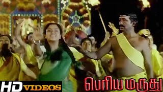 Download Poonthearil Yeri... Tamil Movie Songs - Periya Marudhu [HD] 3Gp Mp4