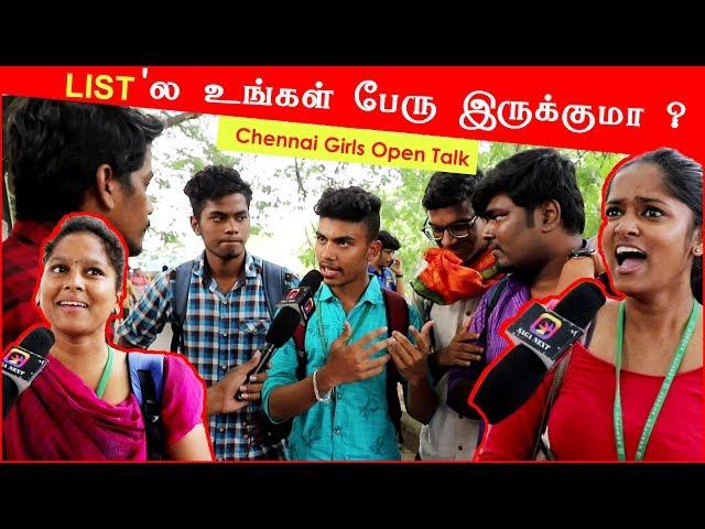 நீங்க படம் பாப்பீங்களா ? | Chennai Girls Open Talk | Porn Arrest List | Saga Next thumbnail