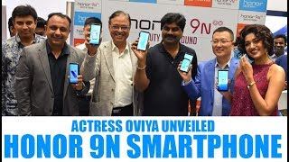 Actress Oviya Unveiled Honor9N Smart Phone | Poorvika