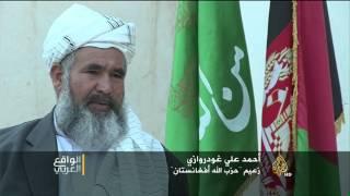 مشاركة أفغان شيعة في الدفاع عن نظام الأسد