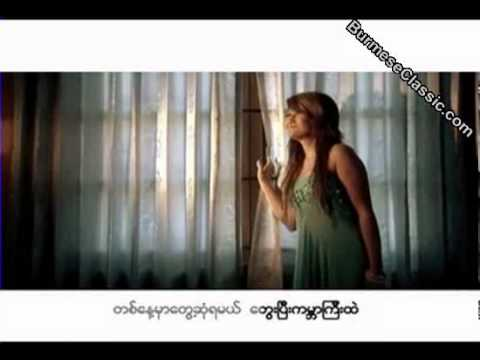 way back into love by burmese