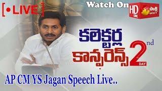 AP CM YS Jagan Speech Live   Collectorand#39;s Conference Day - 2 LIVE   Sakshi TV Live