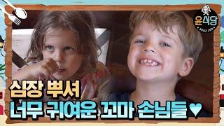 YOUN′S KITCHEN 호떡 대량생산 가즈아! (귀여운 꼬마손님♥) 180126 EP.4