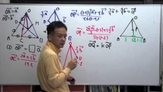 FCS数学教室/ベクトル入門3限目「一次独立」【補】