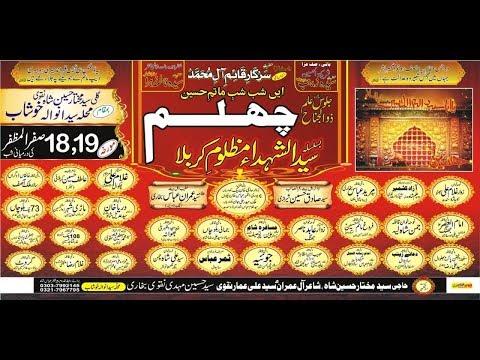 Live majlis 18.19th  Safar 2018 Sargodha Khushab