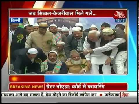 Kejriwal and Sibal hug each other