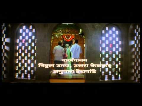 Marathi Devotional Gondhal Songs - Ude Ga Ambabi Title Track...