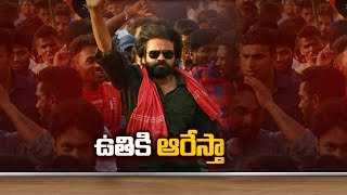 Pawan Kalyan Warning To AP CM And AP Govt | Pawan Porata Yatra | hmtv