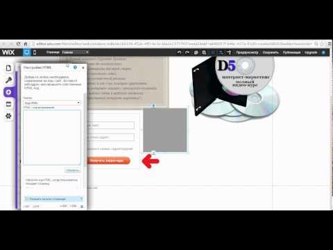 Как добавить базу Email адресов в сервис рассылки Smartresponder и т п