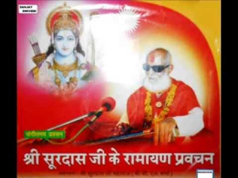 Shri Soordas Ji Ke Ramayan Pravachan -3 video