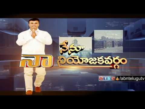 Quthbullapur MLA K.P Vivekanand | Nenu Na Niyojakavargam | Full Episode