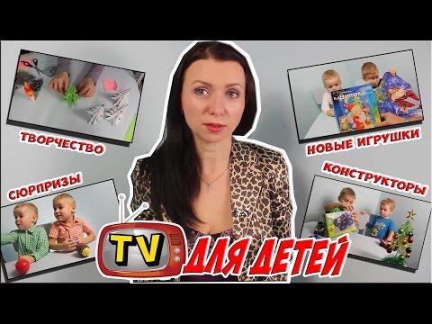 Как помочь работающим мамочкам занять своих детей полезными развивающими уроками