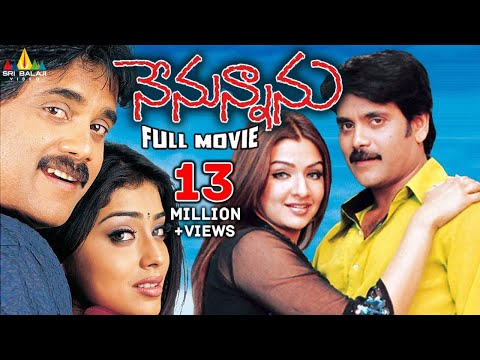 Nenunnanu (నేనున్నాను) Full Movie || Nagarjuna, Aarti, Shriya || With English Subtitles video